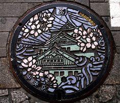 Yokosuka City, Kanagawa Prefecture.