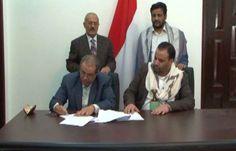 اخبار اليمن اليوم الأربعاء 16/8/2017 رواتب الموظفين.. هل تكون القشّة التي تقصم تحالف الحوثي وصالح؟