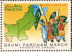"""FLAGS and STAMPS: The Flag of Pakistan """"The Crescent Moon & Star"""" on Green Field"""