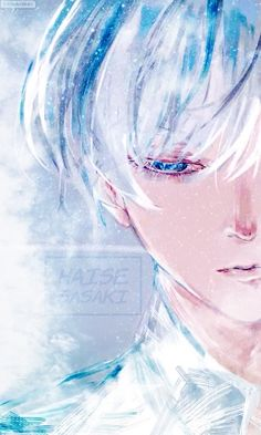 Kaneki Ken (金木 研) — Tokyo Ghoul