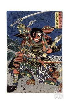 Japanese Samurai Giclee Print by Shuntei Katsukawa at Art.com