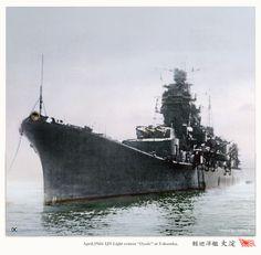 軽巡洋艦 大淀 Light Cruiser Oyodo. Click this image to show the full-size version.