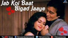 Jab Koi Baat Bigad Jaye Full Video Song | Jurm | Vinod Khanna & Meenaksh...