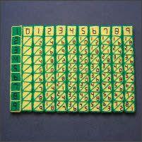 Crochet math puzzles & toys