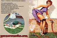 #оснастка #стройка #сверла #буры #фрезы #коронки #диски #диски #по бетону #по металлу #заказ #по дереву #по мрамору #Black&Decker #эксклюзив #Hawera #Россия #Wolfcraft #подарок #Bosch #prosverlo.ru