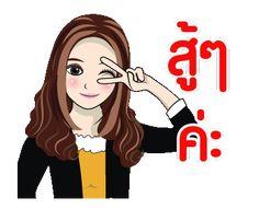 Anime Fight, Cute Cartoon Girl, Cartoon Gifs, Chibi, Disney Characters, Fictional Characters, Cartoons, Kawaii Drawings, Romantic Sayings
