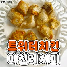Cooking Recipes, Healthy Recipes, Healthy Food, Chicken Menu, Korean Dishes, Pretzel Bites, French Toast, Breakfast, Ethnic Recipes