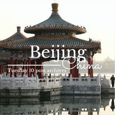 Tuesday 10 posts are compiled by our knowledgeable local staff around the world in each CAPA location highlighting a new topic series that changes every eight weeks. Click through for the #Beijing archives. #studyabroad capa.org/beijing