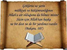 Göklerin ve yerin mülkiyet ve hükümranlığının Allaha ait olduğu Islam Muslim, Holy Quran, Allah, Faith, God, Loyalty, Quran, Allah Islam