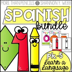 Spanish Bundle---includes numbers (0-20), shapes, and colors!