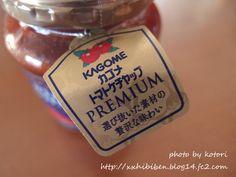 http://blog-imgs-93.fc2.com/x/x/h/xxhibiben/premium_kagome_2.jpg