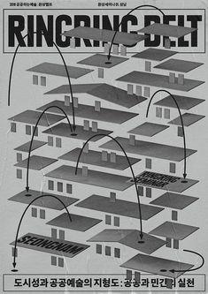 환상벨트: 워크숍 포스터 | 일상의실천 Poster Layout, Poster Ads, Poster Prints, Book Design, Layout Design, Album Cover Design, Typography Layout, Typographic Poster, Illustrations And Posters