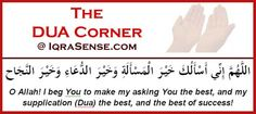 Dua from Quran and Hadith – Dua for jobs, marriage, family, anxiety, depression : Wisdom from Quran and Hadith : IqraSense.com