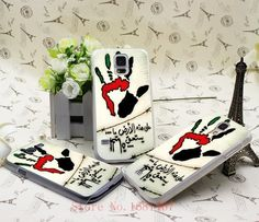 Mobile plastic cover  please send to me your mobile type in message
