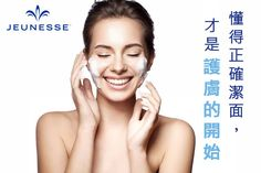 Stem Cells, Skin Care, Technology, Tech, Skincare Routine, Skincare, Tecnologia, Engineering, Skin Treatments
