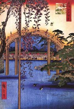 A beautiful poster of Japanese ukiyo-e art by Utagawa Hiroshige - Inside Kameido Tenjin Shrine! Check out the rest of our excellent selection of Japanese Art posters! Japanese Woodcut, Art Asiatique, Beautiful Posters, Japanese Painting, Poster Prints, Art Prints, Block Prints, Art Graphique, Japanese Prints