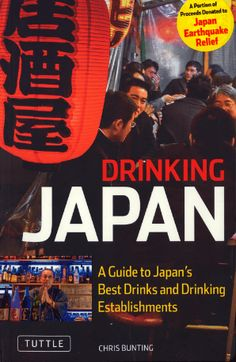 Drinking Japan A Guide to Japans Best Drinks and Drinking Establishments By Chris Bunting #japantravel