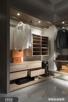 Pick and choose from the ideas below. If you don't have any real closets in your home, integrate storage into another room