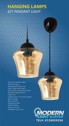 HANGING LAMPS MODERNLIGHT - JEDDAH - TEL#: 0126059596 #Modernlight, #modernlightJeddah, #modernlightksa