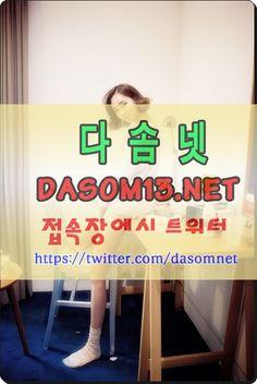 천안오피℡대전오피방[[dasom13.net]]대전오피걸o일산안마H창원건마