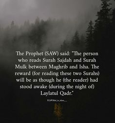 Hadith Quotes, Allah Quotes, Muslim Quotes, Religious Quotes, Islam Quran, Islam Hadith, Islam Muslim, Alhamdulillah, Saw Quotes