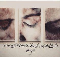 بالعربي كﻻم كلمات اقتباسات »✿❤ Mego❤✿«