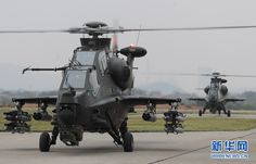provide 2013 data China has . 2014 maybe each months can add a new squadron in army aviation. Attack Helicopter, Military Helicopter, Military Vehicles, Air Force, Fighter Jets, Aviation, Aircraft, Helicopters, Army