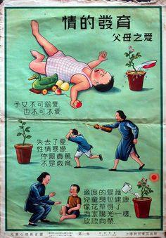 中國六十多年前的教育觀念不但不輸今天,還徹底勝出!……看完或許你也會納悶:到底我們今日的教改出了什麼