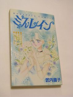 Einzelband von Naoko Takeuchi Naoko Takeuchi Miss Rain. A collection of 5 short manga, including the title work. Verlag Kodansya Comics Sprache Japanisch  Schriftzeichen.  Es stammt aus dem Jahre 1993.  für das alter sehr gut erhalten und ungelesen. http://www.sammler-und-hobbyshop.eu/epages/62040353.sf/de_DE/?ObjectPath=/Shops/62040353/Products/%22Manga%20-%20MISS%20RAIN%20-%20Naoko%20Takeuchi%22  ~~~~~  Naoko Takeuchi Miss Rain. A collection of five short manga. Japanese language…