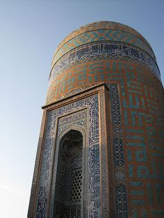 Sheikh Safi al-Din Khānegāh and Shrine Ensemble (Persian: مجموعه آرامگاه و خانقاه شیخ صفی الدین) is the tomb of Sheikh Safi-ad-din Ardabili located in Ardabil, Iran. In 2010, it was registered on the UNESCO World Heritage List
