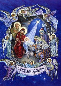 The Nativity Scene - Russian art Merry Christmas Card, Christmas Nativity, Vintage Christmas Cards, Christmas Pictures, Merry Christmas In Russian, Christmas Time, Religious Icons, Religious Art, Illustration Noel