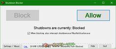 Shutdown Blocker 1.2.1   Shutdown Blocker--起動時の画面--オールフリーソフト