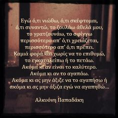 Greek Quotes, True Words, Love Quotes, Give It To Me, Poetry, Cards Against Humanity, Thoughts, Sayings, Books