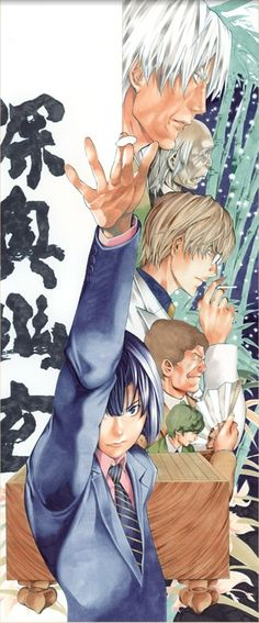 Hikaru no Go (illustrated by Ohbata Takeshi) #manga