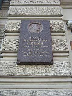 """""""Qui Vladimir Il'ič Lenin visse nel marzo del 1918 in seguito al trasferimento del Governo sovietico da Petrograd a Mosca."""" - Tverskaja, Mosca (grazie a mirumir per la traduzione)"""