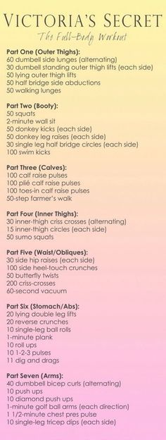 VS Full Body Workout