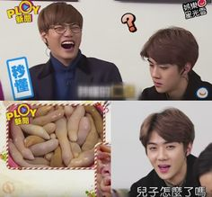 Kai & Sehun Get Into Awkward Situation Because Of Oddly Looking Fish