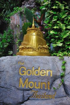 Bangkok - Wat Saket (The Golden Mount)
