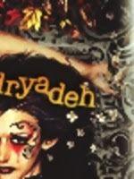Nadando entre un mar de libros: Sobre autores #1: Dryadeh