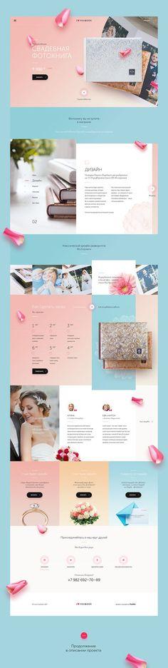 Красивый дизайн сайта Свадебная фотокнига. Продавайте ваши товары красиво! Коллекция интересных дизайнов со всего интернета! Свадебная фотокнига - дизайн сайта. design #showit #website #template #webdesign #branding #business Modern Web Design, Web Ui Design, Email Design, Website Design Layout, Website Design Inspiration, Layout Design, Fluent Design, Webdesign Inspiration, Ui Web