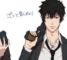 Shinya kogami- psycho pass