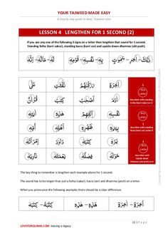 A step by step guide to basic Tajweed rules How To Read Quran, Tajweed Quran, Arabic Lessons, Islamic Studies, Islamic Teachings, Arabic Language, Learning Arabic, Letter Recognition, Step Guide