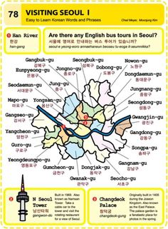 78 learn korean hangul Visiting Seoul I