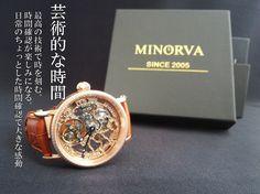 機械式腕時計の最高峰 トゥールビヨン