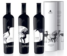 Karadag Wine - packaging designed to bring attention to the disappearing fauna living in Karadag, a natural conservation region in the Crimea. Designed by Nadie Parshina