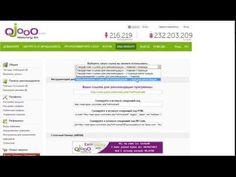 Ojooo Регистрация Платные клики Задания Покупка рефералов Вывод денег
