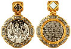 Образок Святая Троица