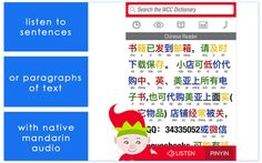 #29 Listen to Sentences and Paragraphs: https://www.writtenchinese.com/wccdictionary
