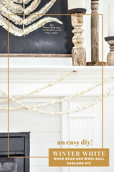 Make this easy and beautiful wood bead and wool ball garland! Step-by-step instructions and material sources. #stonegable #stonegableblog #homedecordiy #garlanddiy #woodenbeadgarland #Christamsgarland #farmhousegarland #easydiy #tutorial #decordiy #easydiy