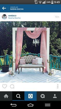 Место для фото/ свадебная арка